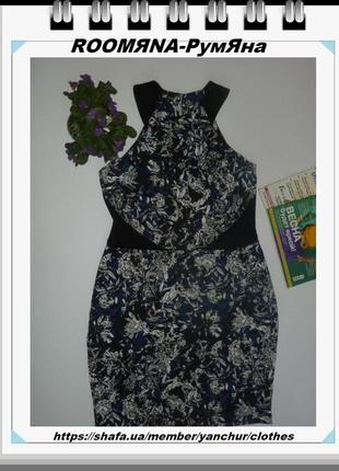 Стильное элегантное платье утяжка неопрен atm хороший размер1