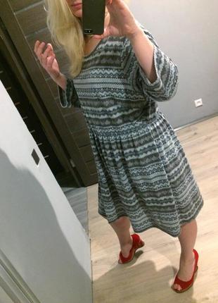 Уютное нежно голубое платье р.242