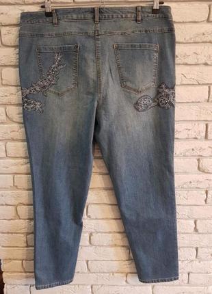 Класні джинси2