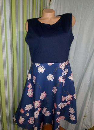 Супер платье1