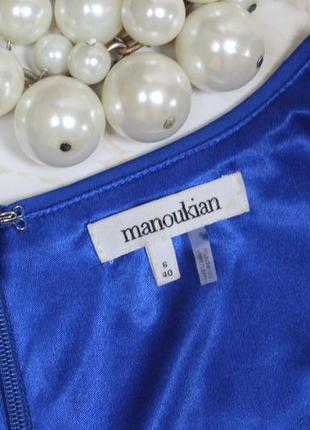 Обнова! платье с воланом плотное luxury качество синее кобальт4
