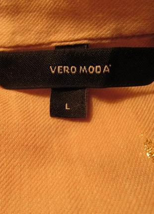 Пудровая блуза с золотистыми ресничками и много других новых вещичек,4