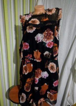 Платье с открытыми плечиками1