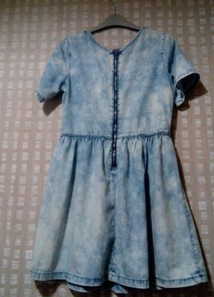 Платье из 100% коттона от denim&co2