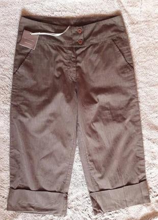Кюлоты штаны брюки в модную полоску франция