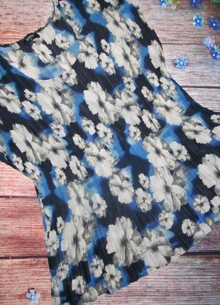 Блуза-плисе1