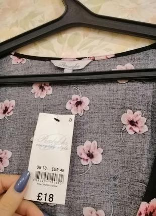Сарафан на запах в цветочный принят peacocks4
