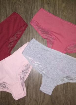 Комплект трусиків esmara lingerie.1