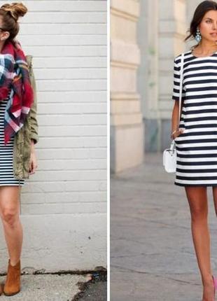 Стрейч платье в полоску тельняшка бренд french connection1