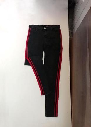 Джинсы с лампасами чёрные серые zara sinsay штаны брюки посадка1
