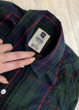 Рубашка3