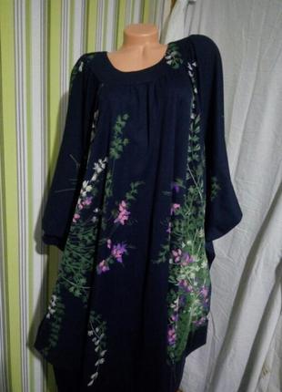 Платье - балахон1
