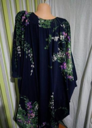 Платье - балахон2