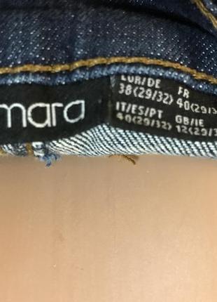 Классные джинсы esmara . р-38-403