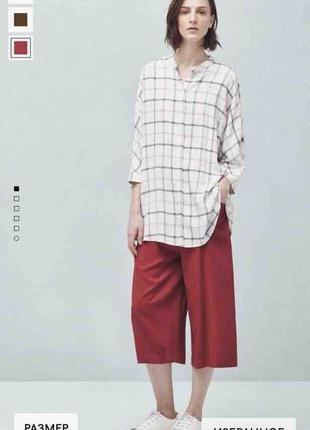 Укороченные брюки палаццо кюлоты mango