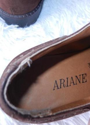 Туфлі 35,5 розмір4
