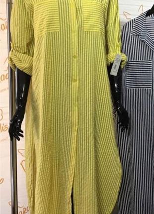Платье туника рубашка большой размер