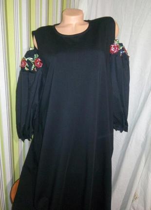 Платье с открытыми плечиками турция1