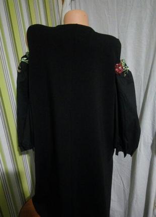 Платье с открытыми плечиками турция2
