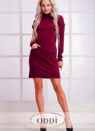 Трикотажное платье oddi1