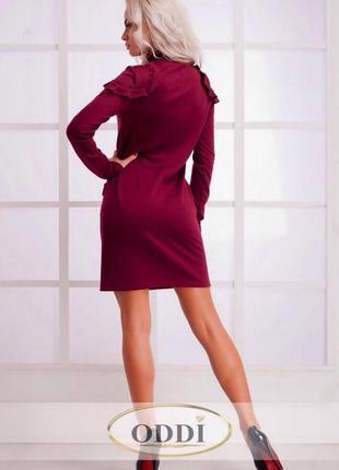 Трикотажное платье oddi2
