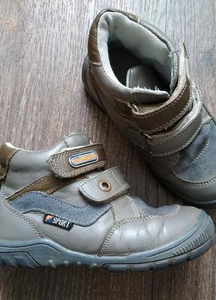 Кожаные ботинки, демисезонн