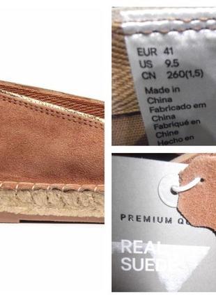Эспадрильи натуральная замша h&m premium quality3