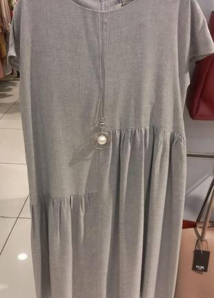 Нарядное платье большой размер2