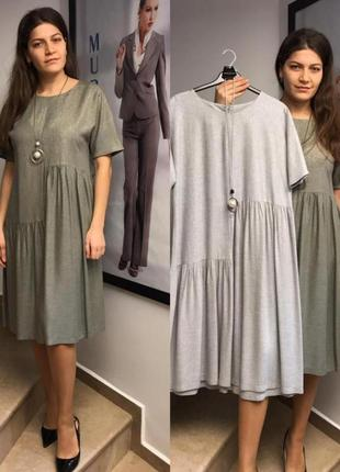 Нарядное платье большой размер4