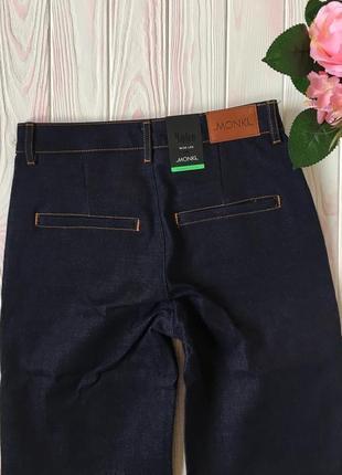 Джинсы брюки клеш monki asos новые с биркой xs s6