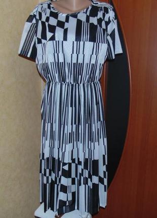 Легкое нарядное практичное платье