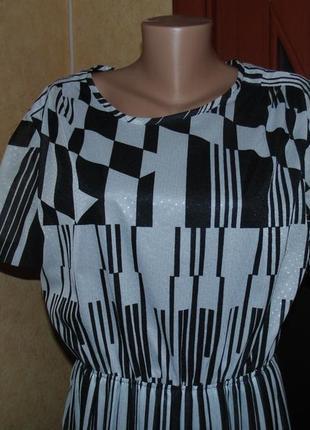 Легкое нарядное практичное платье2 фото