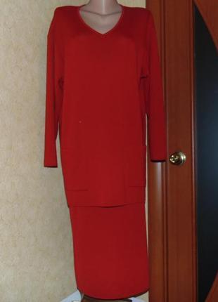 Яркий нарядный костюм  44-48 евро ботал!!!1