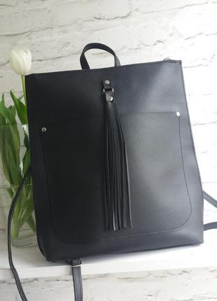 Кожаный рюкзак1