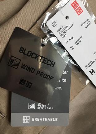 Плащ непромокаемый women blocktech soutien collar coat от uniqlo9