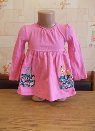 Платье 2-3 года, 92-98 см, tu