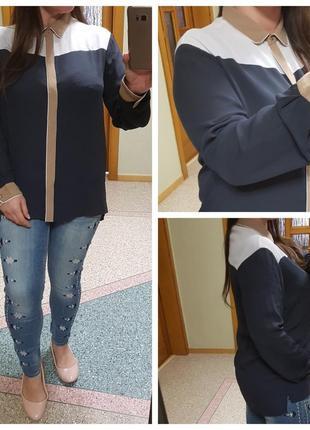 Шифоновая блуза next на пуговках с воротником