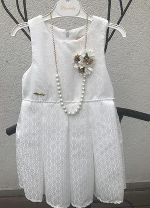 Платье для выпускного!