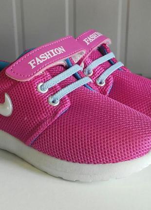 Распродажа! летние кроссовки на девочку сетка розовые