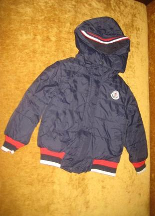 Детская куртка теплая зима или деми на 2-3 года, рост 92-98 см