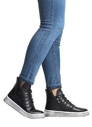 Ботинки кожаные кеды