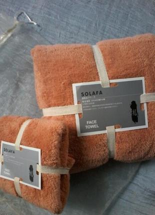 Подарочный комплект полотенец бяня и лицо