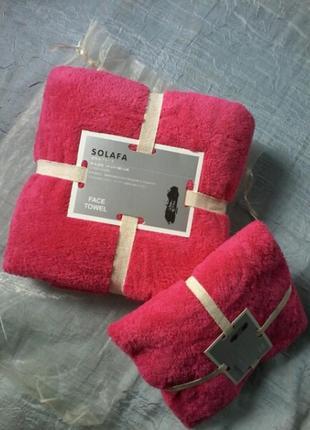 Подарочный комплект полотенец баня лицо, качественная микрофибра.