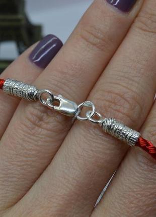 Серебряный #браслет, #молитва, #красная_нить, #на_руку, #унисекс, #925, все размеры