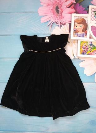 Бархатное платье young dimension