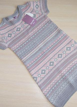 Платье вязаное dopo