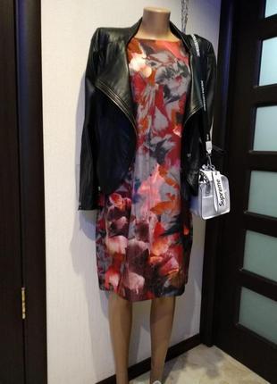 Платье прямого покроя бохо стиль с небольшим хвостом сзади