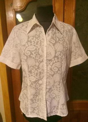 Рубашка белая с коротким рукавом