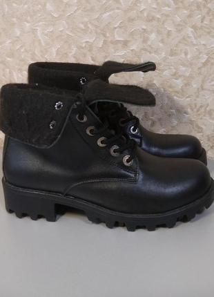 Демисезонные ботинки из натуральной кожи)