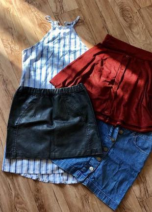 Пакет вещей фирменных юбок сарафан